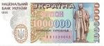 1000000 Ukrainos karbovancų.