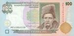 100 Ukrainos grivinų.