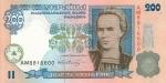 200 Ukrainos grivinų.