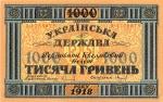 1000 Ukrainos grivinų.