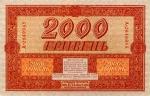 2000 Ukrainos grivinų.
