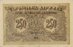 250 Ukrainos grivinų.