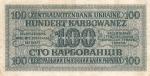 100 Ukrainos karbovancų.