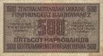 500 Ukrainos karbovancų.