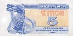 5 Ukrainos karbovancai.