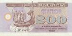 200 Ukrainos karbovancų.