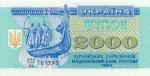 2000 Ukrainos karbovancų.