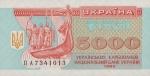 5000 Ukrainos karbovancų.