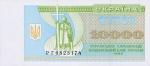 10000 Ukrainos karbovancų.