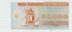 50000 Ukrainos karbovancų.