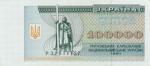 100000 Ukrainos karbovancų.