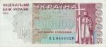 200000 Ukrainos karbovancų.