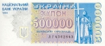 500000 Ukrainos karbovancų.