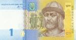 1 Ukrainos grivinas.