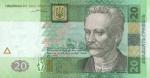 20 Ukrainos grivinų.