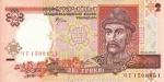 2 Ukrainos grivinai.