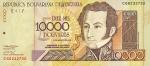 10000 Venesuelos bolivarų.