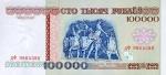 100000 Baltarusijos rublių.