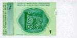 1 Bosnijos ir Hercegovinos markė.