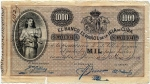 1000 Kubos pesų.