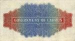 1 Kipro šilingas.