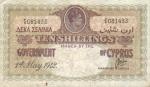 10 Kipro šilingų.