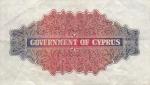 5 Kipro šilingai.