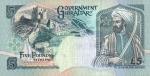 5 Gibraltaro svarai.