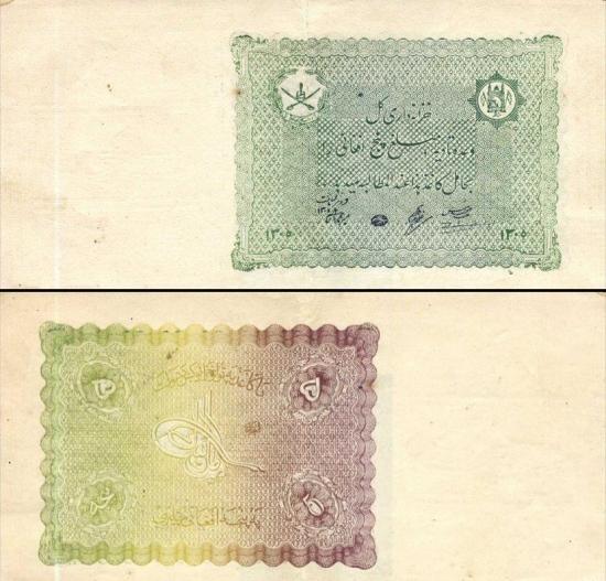 5 Afganistano afganiai.