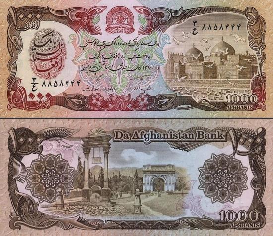 1000 Afganistano afganių.