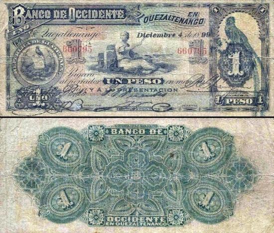 1 Gvatemalos pesas.