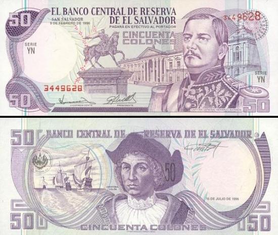 50 Salvadoro kolonų.