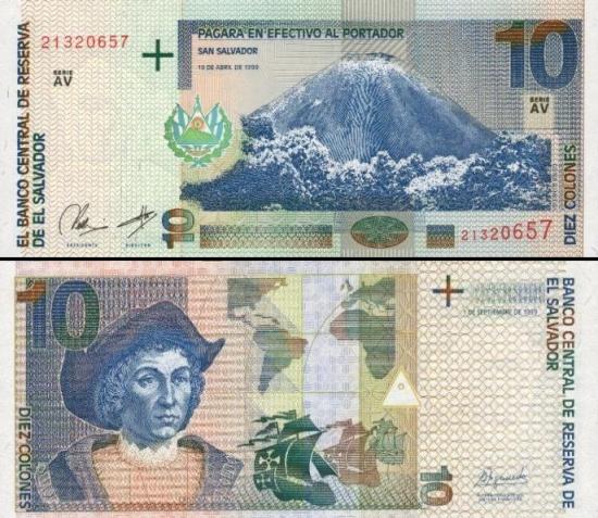 10 Salvadoro kolonų.