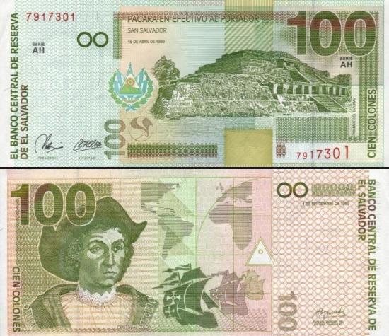 100 Salvadoro kolonų.