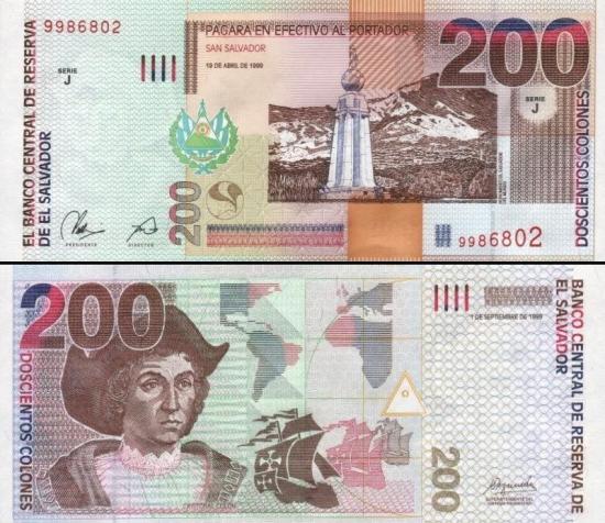 200 Salvadoro kolonų.