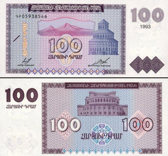 100 Armėnijos dramų.