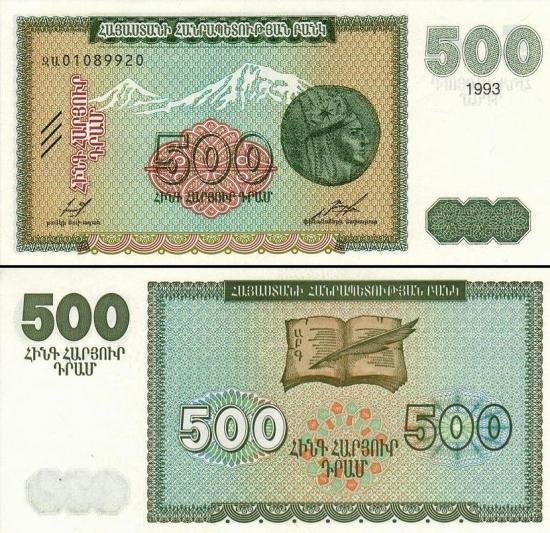 500 Armėnijos dramų.