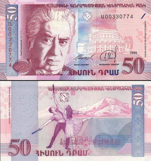 50 Armėnijos dramų.