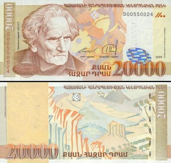 20000 Armėnijos dramų.