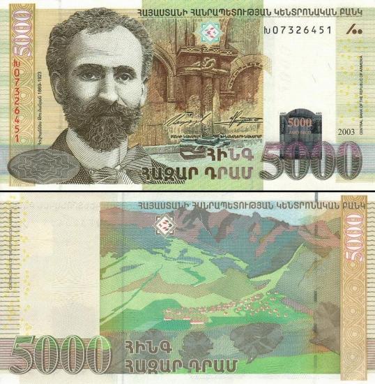 5000 Armėnijos dramų.