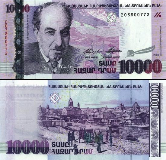 10000 Armėnijos dramų.