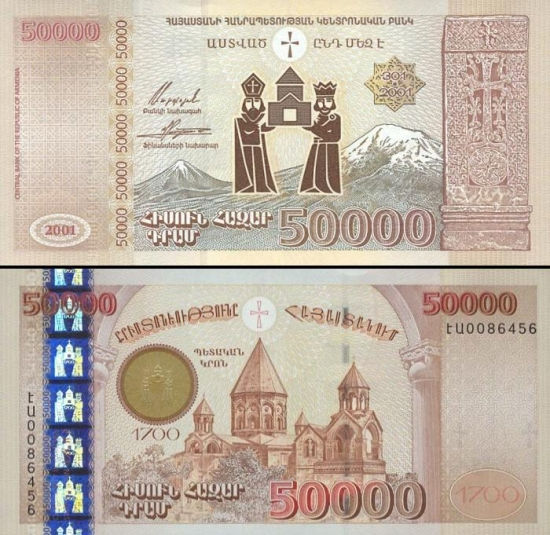50000 Armėnijos dramų.
