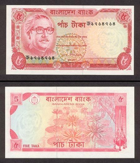 5 Bangladešo takos.
