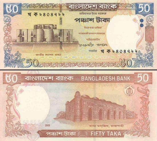 50 Bangladešo takų.