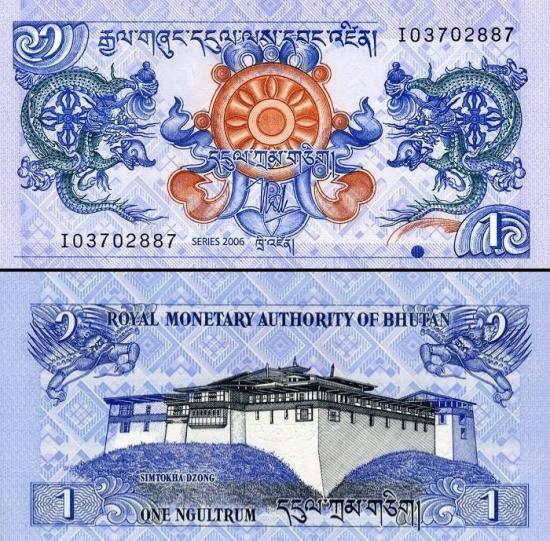 1 Butano ngultrumas.