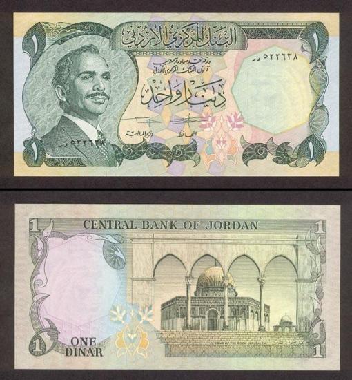 1 Jordanijos dinaras.