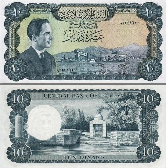 10 Jordanijos dinarų.