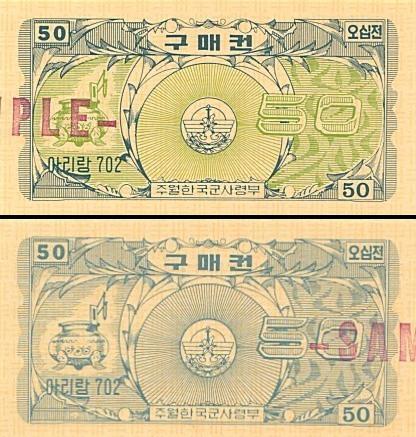 50 Pietų Korėjos dolerio centų.