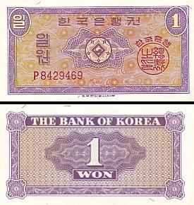 1 Pietų Korėjos vonas.