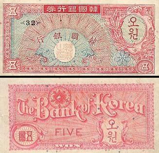 5 Pietų Korėjos vonai.